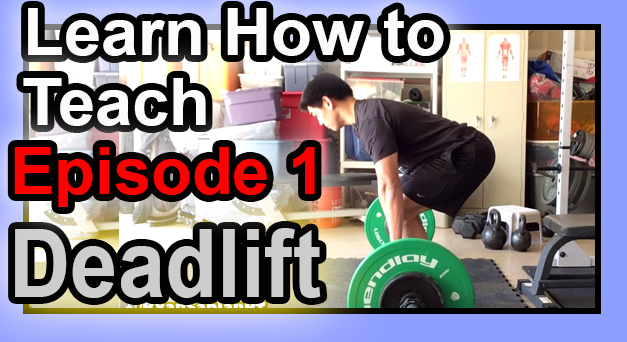 How to teach the Deadlift | Coaching for Personal Trainers to Teach Barbell training